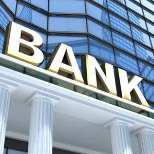 Банки Белой Калитвы