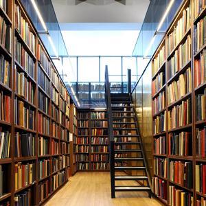 Библиотеки Белой Калитвы