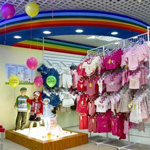 Детские магазины Белой Калитвы