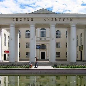 Дворцы и дома культуры Белой Калитвы