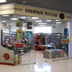 Книжные магазины Белой Калитвы