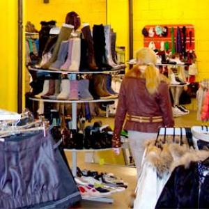 Магазины одежды и обуви Белой Калитвы