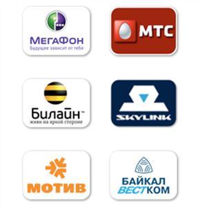 Операторы сотовой связи Белой Калитвы
