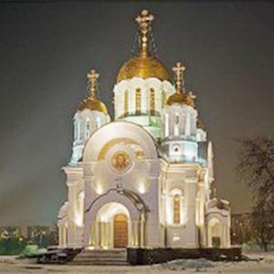 Религиозные учреждения Белой Калитвы