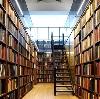 Библиотеки в Белой Калитве