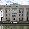Дворцы и дома культуры в Белой Калитве