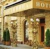 Гостиницы в Белой Калитве