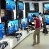Магазины электроники в Белой Калитве