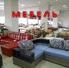 Магазины мебели в Белой Калитве