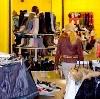 Магазины одежды и обуви в Белой Калитве
