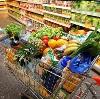 Магазины продуктов в Белой Калитве