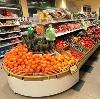 Супермаркеты в Белой Калитве